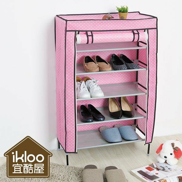 BO雜貨【YV5086】ikloo組合式防水捲簾鞋架 防塵 鞋架 收納架 置物架 鞋櫃 客廳 玄關 居家