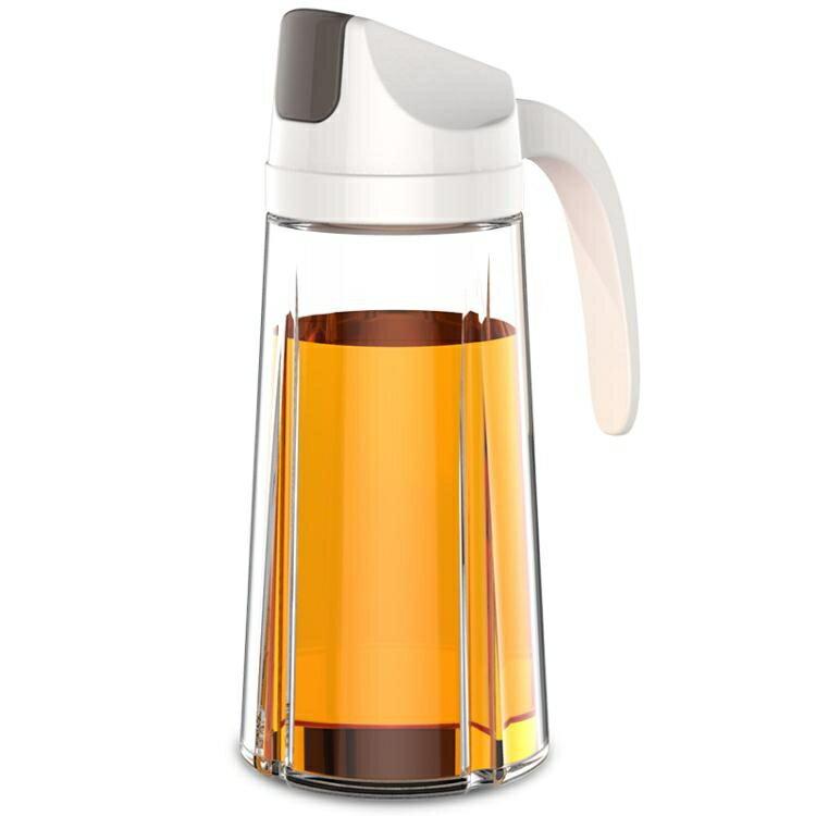 自動玻璃油壺廚房家用塑膠防漏油罐醬油瓶醋壺大號小號裝倒油瓶yh
