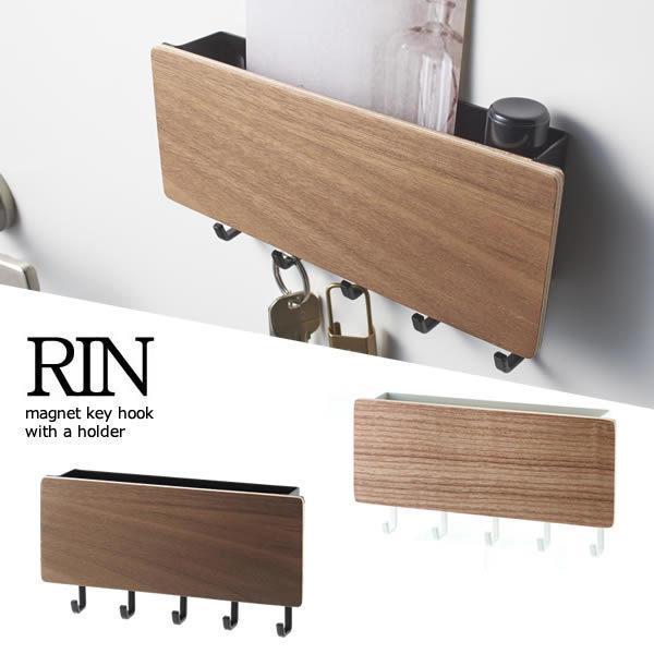 日式和風收納盒鑰匙牆壁掛鉤實木收納掛鉤木質掛物鉤玄關雜物掛架 1