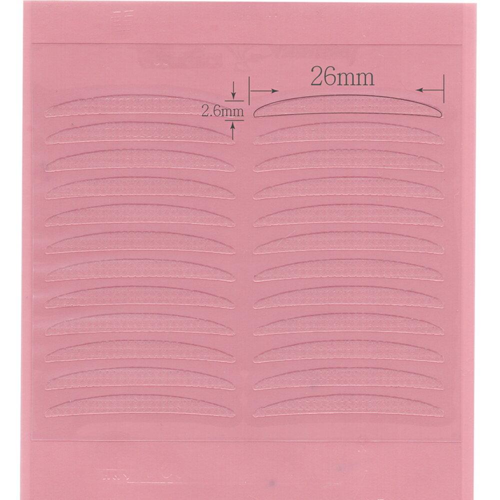 雪曼妮魔法雙眼皮貼膠XL型72回大容量(3M材質透氣膠美眼貼)-買10送1特價組