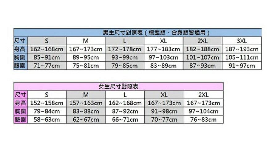 【領券最高折$430】b3限時特賣 MIZUNO 美津濃 男 短袖T恤 運動T恤 路跑 熱遮蔽材質-32TA800522 藍【陽光樂活】