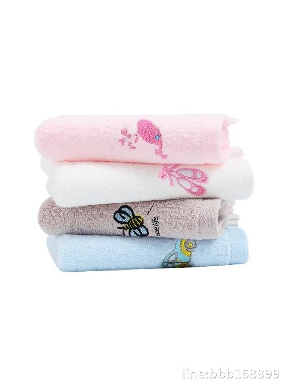洗臉巾 6條裝潔麗雅毛巾純棉卡通洗臉 家用兒童毛巾寶寶柔軟吸水小面巾