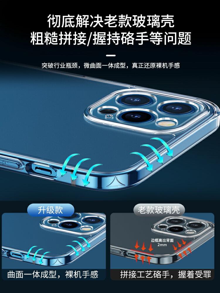 iPhone12手機殼蘋果11保護套12ProMax玻璃Pro透明Mini防摔Max超薄11pro鏡頭全包新款硅膠潮牌網紅ip女男適用