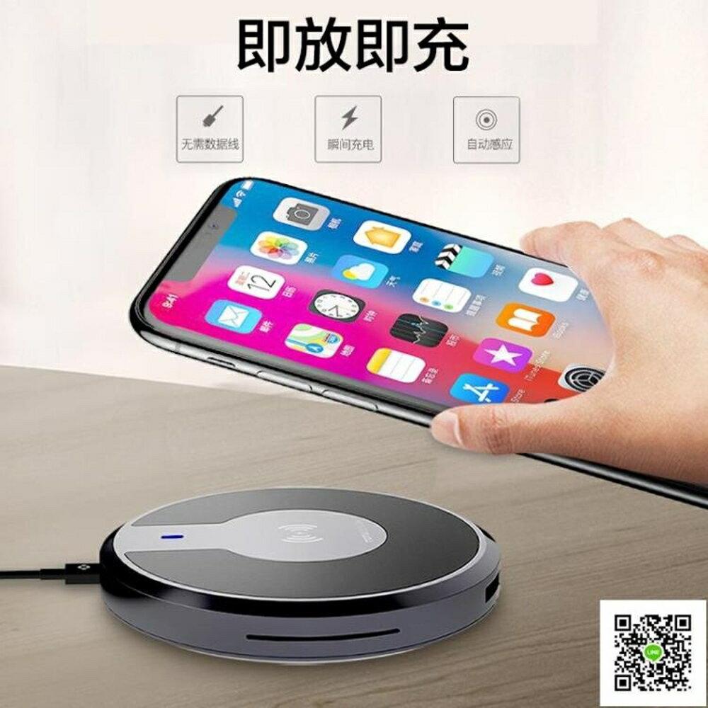 iPhoneX無線充電器蘋果X手機專用三星S8八QI快充8Plus大功率 清涼一夏钜惠