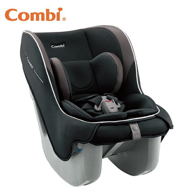 *贈原廠贈品* Combi康貝 - Coccoro II EG 0-4歲汽車安全座椅(汽座) -莓果黑