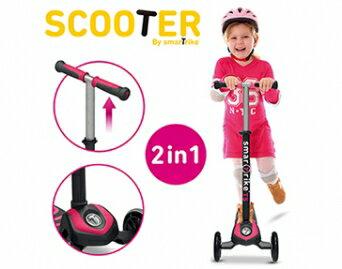 【淘氣寶寶】【英國 smarTrike - scooter】時尚 2 in 1 初進階三輪滑板車-粉紅 原廠公司貨