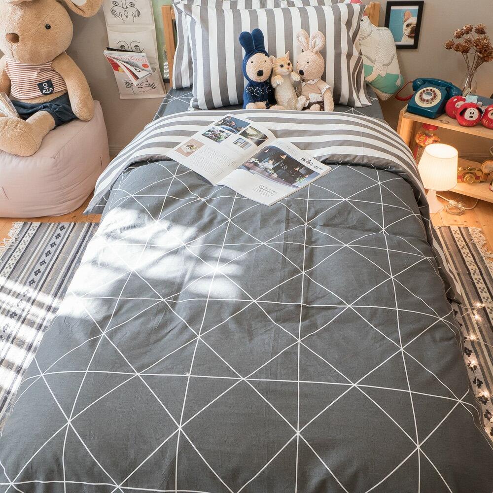 黑色矩陣 床包/被套/兩用被/枕套 單品賣場 100%復古純棉 台灣製