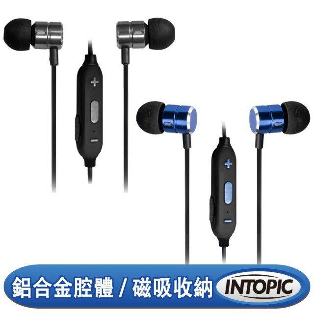 [富廉網]【INTOPIC】廣鼎 JAZZ-BT50 鋁合金高音質藍牙耳麥