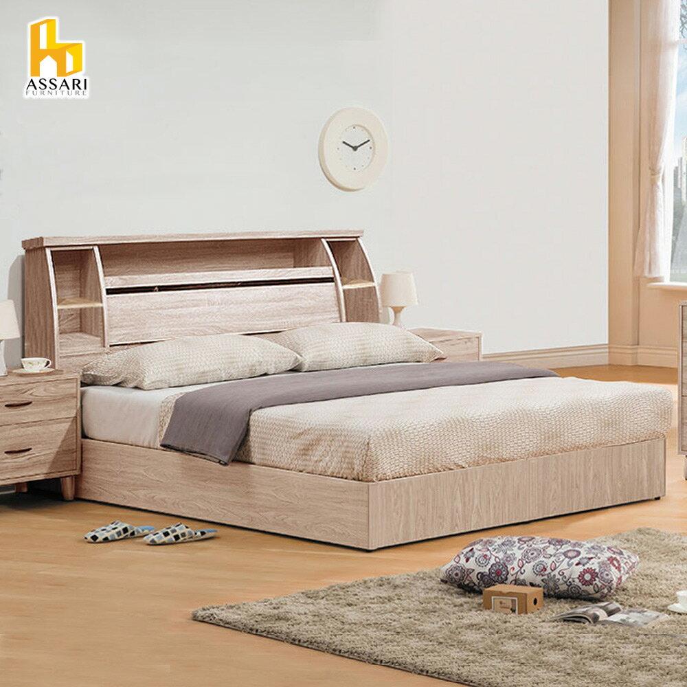 本田房間組二件(床箱+側掀)單大3.5尺/ASSARI