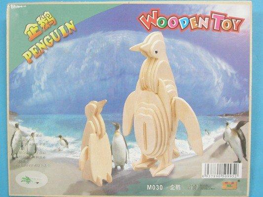 DIY木質3D立體拼圖 四聯動物木質拼圖(M030企鵝 中2片入)/一組入{定49}