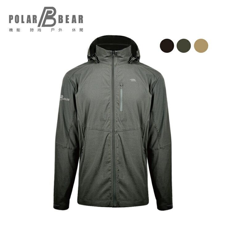 【POLAR BEAR】男彈性CORDURA抗UV外套 0