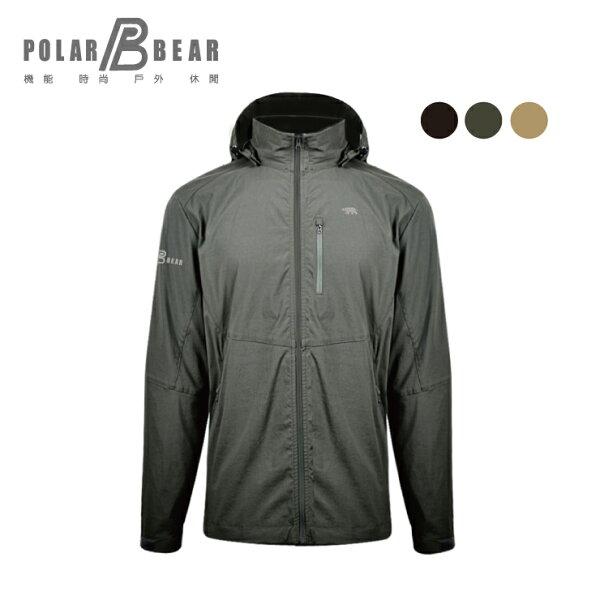 【POLARBEAR】男彈性CORDURA抗UV外套