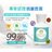 茶樹乾洗手30ml 蕾貝卡小屋 台灣製 MIT 防疫首選 清潔抗菌【ZA0307】《約翰家庭百貨 6