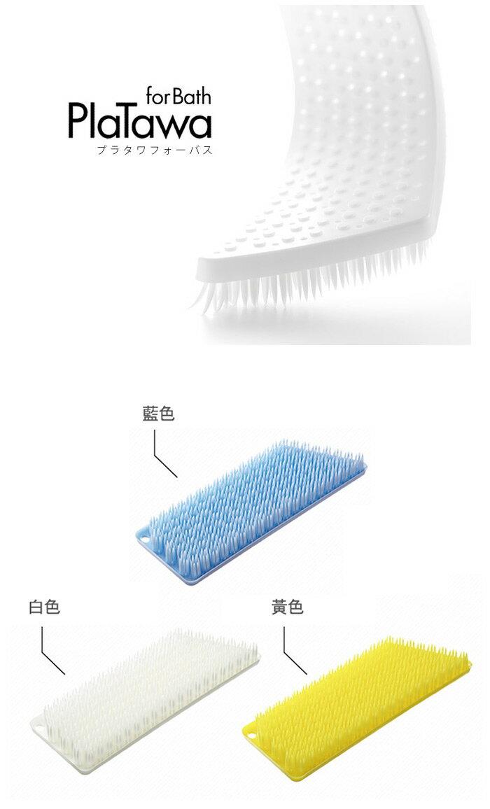 日本tidy抗菌萬用刷(衛浴 / 地板) 一體成形不掉毛 耐髒含抗菌劑 柔軟好握 2