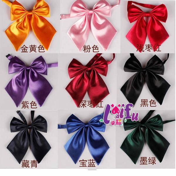 ★草魚妹★K86小領帶型男女通用學生領結領花表演制服,售價69元