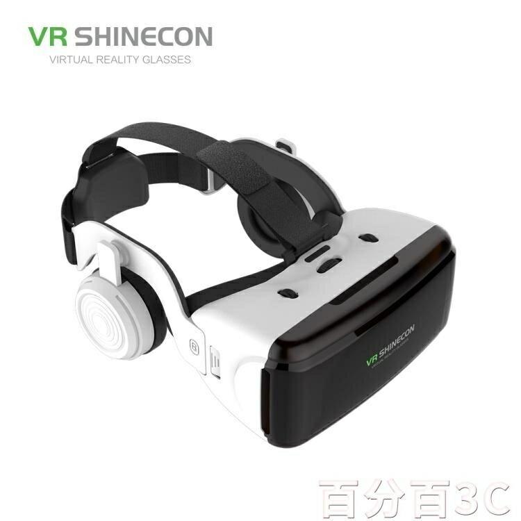 VR眼鏡 千幻魔鏡10代VR眼鏡耳機款 3D4頭盔手機專用游戲電影 清涼一夏钜惠