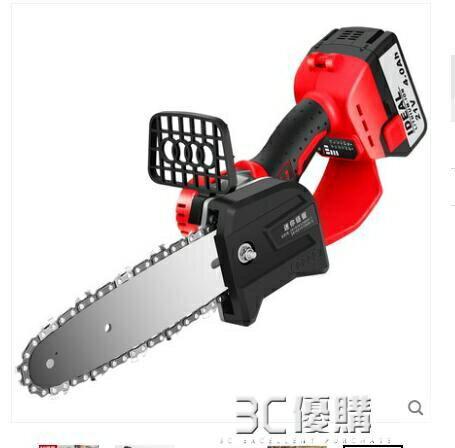 電鋸伐木鋸家用大功率電動鋸小型多功能鋰電充電式手持電錬鋸