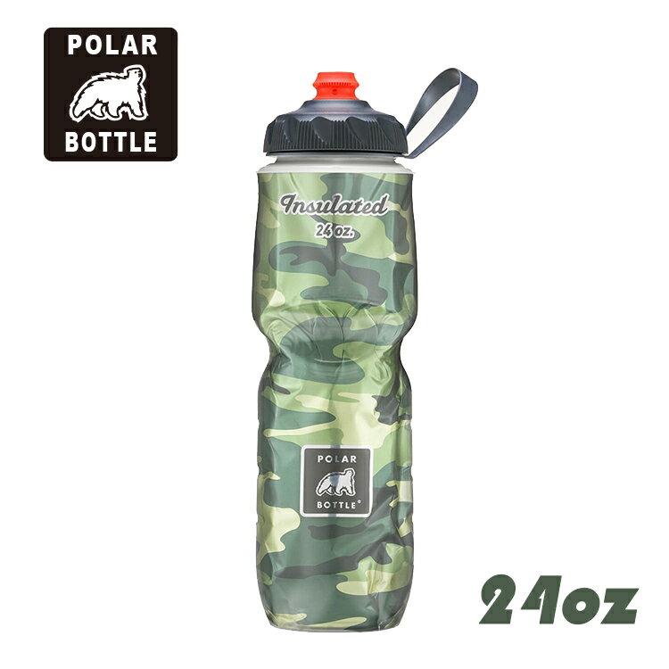 Polar Bottle 24oz噴射保冷水壺 Camo 迷彩系列   城市綠洲 保冷水壺、噴射水壺、單車水壺、自行車水壺