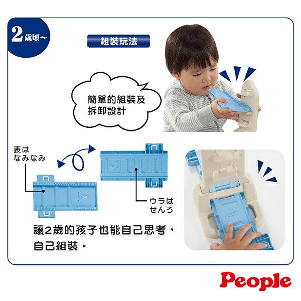 People - 米的小車車玩具組合 5