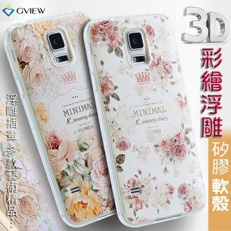 【預購】三星 S5 i9600 Givew彩繪立體浮雕保護軟套 Samsung S5 全包矽膠超薄背蓋 韓國卡通外殼