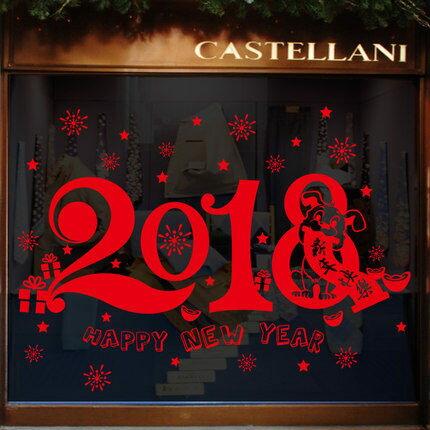 新年飾品居家靜電貼玻璃貼窗貼33飯店商店櫥窗玻璃牆貼(限宅配無法萊爾富超取)