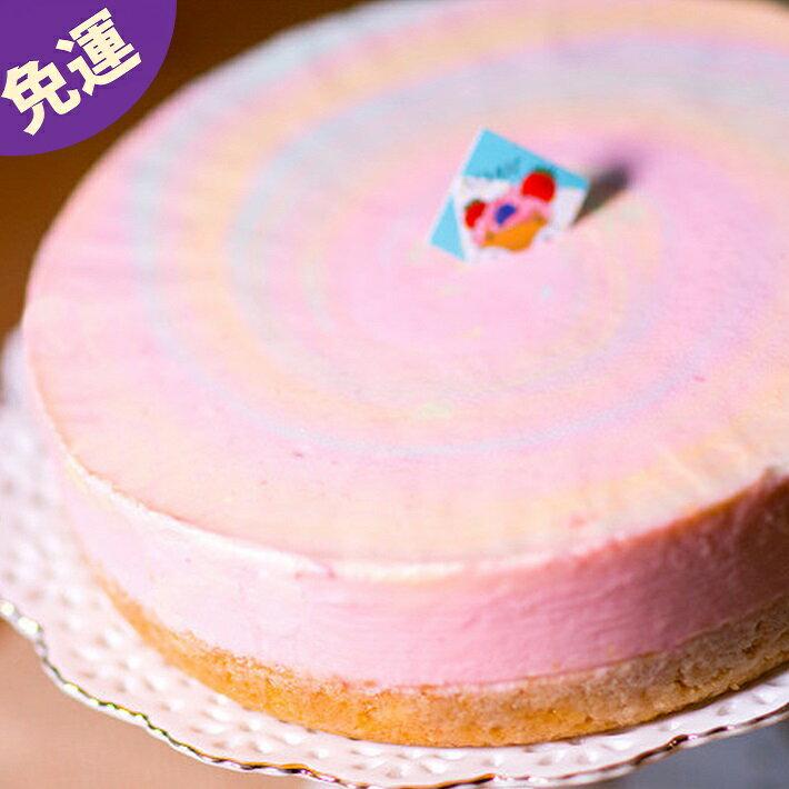 網路熱搜~莓果彩虹生乳酪(6吋)