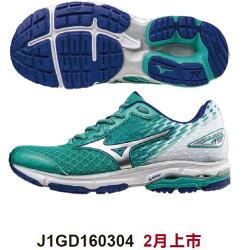 23.5CM~MIZUNO 美津濃 RIDER 19 女款 慢跑鞋 路跑 馬拉松 運動鞋  J1GD160304[陽光樂活]