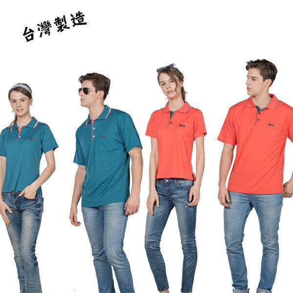 台灣製吸排POLO衫