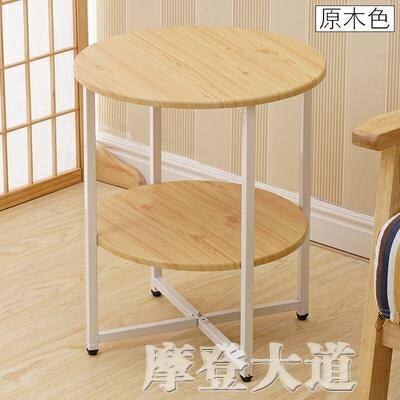 [點數5倍送]邊几現代簡約小茶几移動角几沙發邊桌邊櫃床頭桌置物架北歐小圓桌