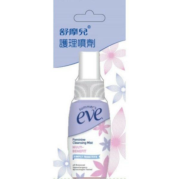 【超值二入組】EVE 舒摩兒 護理噴劑59ml 2022 / 04 公司貨中文標 PG美妝 1