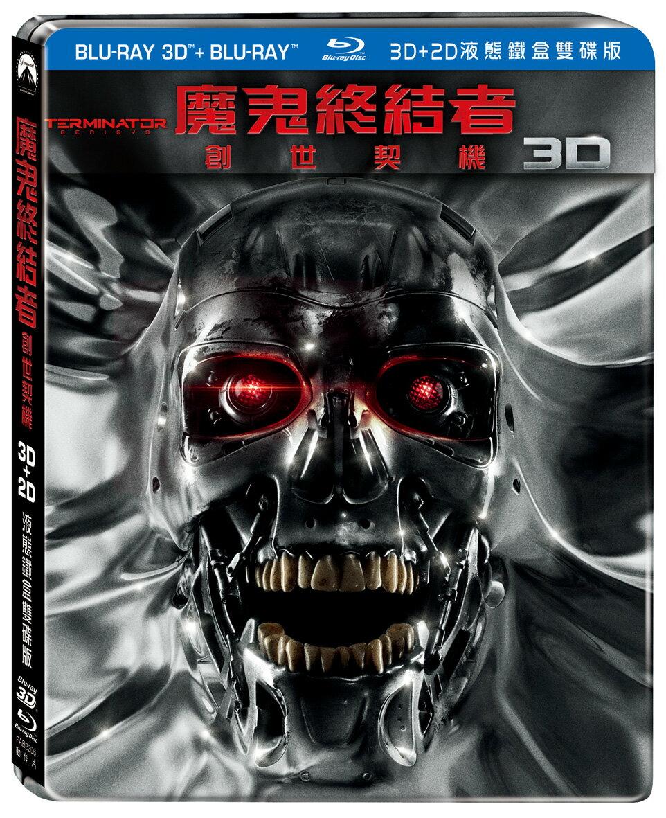魔鬼終結者:創世契機 3D+2D 液態鐵盒版 BD