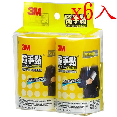 3M 隨手黏  衣物用 毛絮黏把 補充包 56張X2捲 X6入