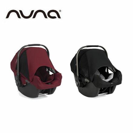 【悅兒樂婦幼用品?】Nuna PIPA提籃汽座 黑色 / 莓紅