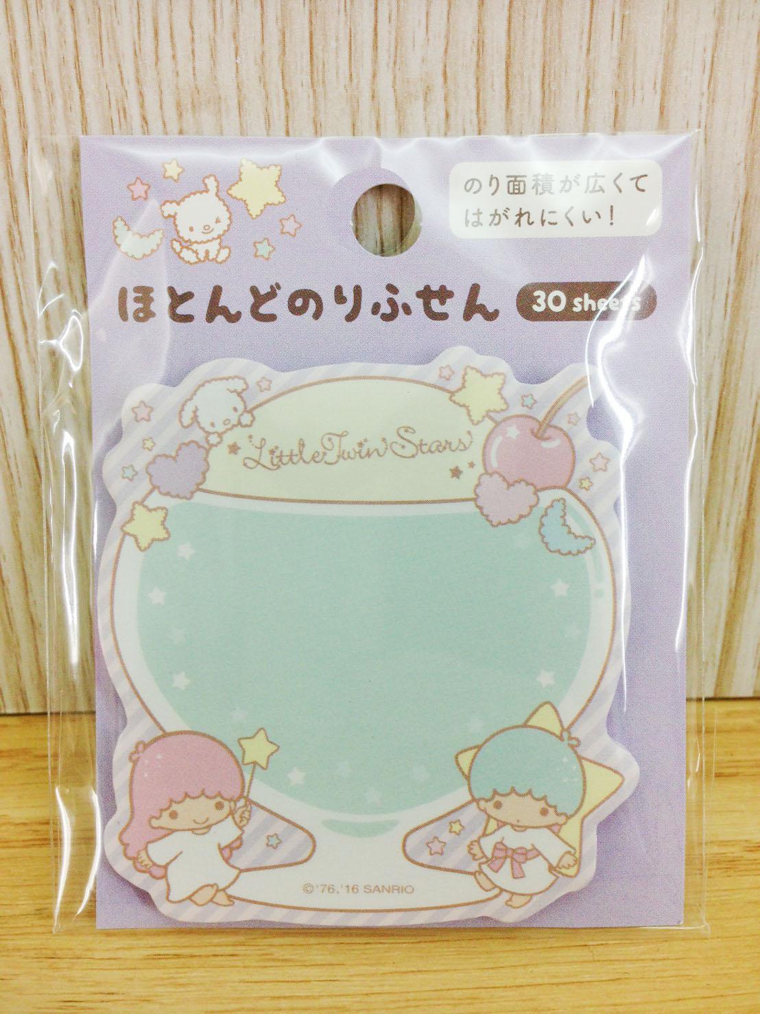 【真愛日本】16060800033造型自黏便箋-TS聖代紫  三麗鷗家族 Kikilala 雙子星 文具 標籤紙 造型標籤
