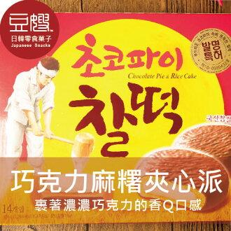 【豆嫂】韓國零食 Crown 巧克力麻糬夾心派(14入)