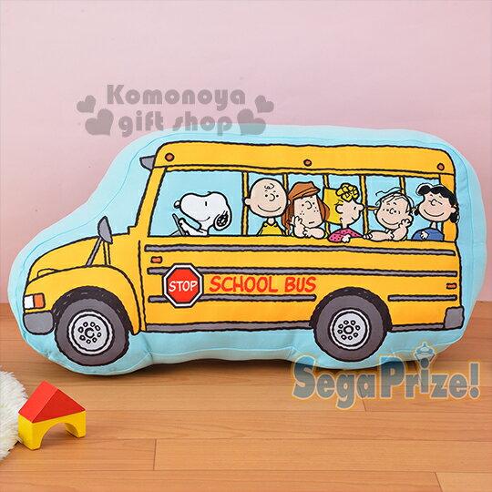 〔小禮堂〕史努比 造型靠墊《藍.巴士.好朋友》可當抱枕