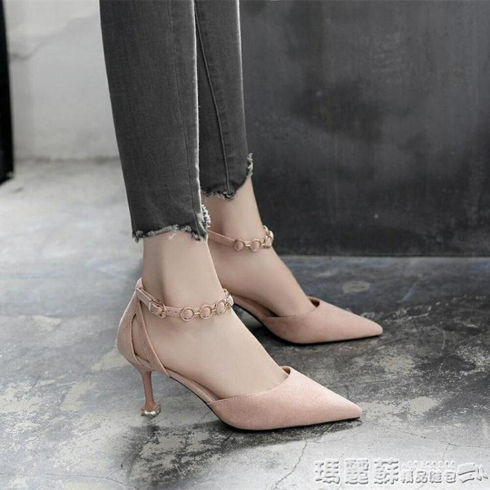 貓跟鞋 包頭高跟鞋尖頭一字扣帶細跟涼鞋女中跟中空女鞋貓跟單鞋 瑪麗蘇