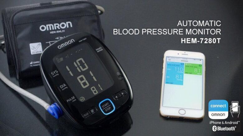 【歐姆龍ORMON】藍牙智慧血壓計 HEM-7280T 門市優惠特價中 1