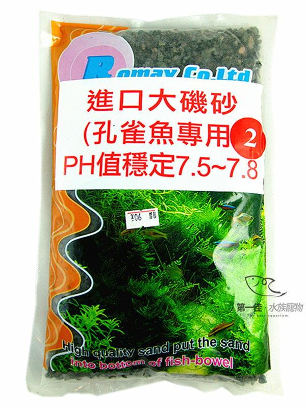 ^~第一佳 水族寵物^~ 底砂系列~ 大磯砂 ^(水草.孔雀魚 ^) ^~20kg^~