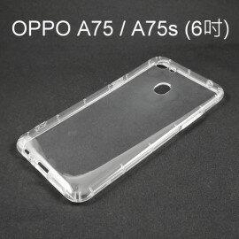 氣墊空壓透明軟殼OPPOA75A75sA73(6吋)