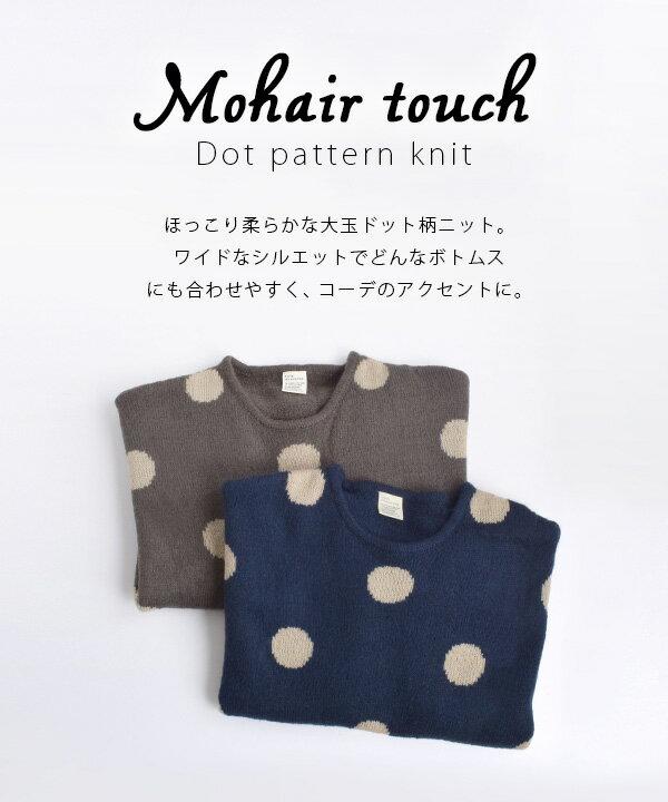 日本 e-zakkamania  /  秋冬可愛點點針織毛衣  /  32603-2000289  /  日本必買 日本樂天直送  /  件件含運 5