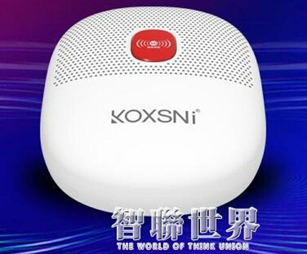 無線HDMI高清同屏手機車載投屏電視投影傳輸蘋果安卓連接線5GATF 雙12購物節