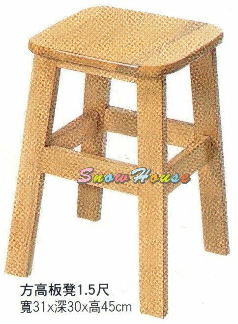 ╭~雪之屋居家 館~╯P657~03 方高板凳1.5尺  餐椅  木製  古色古香  懷舊