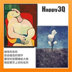 畢卡索掛畫抽象畫現代玄關客廳餐廳擺飾家居裝飾藝術畫油畫夢三朵白雲-高80*長60-黑/白/無框【AAA1645】