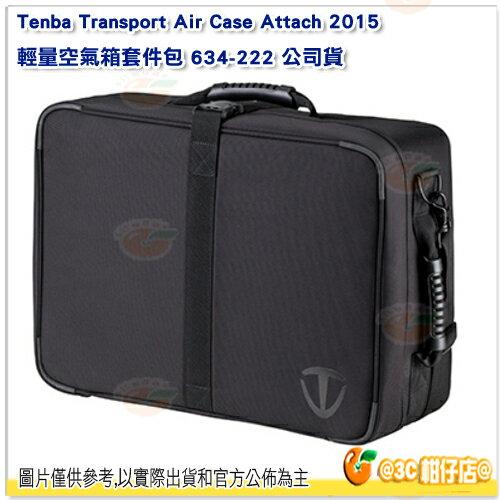 含隔層+肩帶TenbaTransportAirCaseAttache2015輕量空氣箱套件包634-222公司貨相機包側背包手提