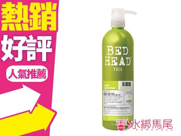 TIGIBEDHEAD摩登活力洗髮精750ml◐香水綁馬尾◐