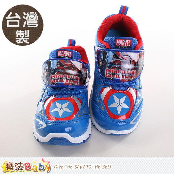 男童鞋 台灣製美國隊長正版閃燈運動鞋 魔法Baby~sa65106