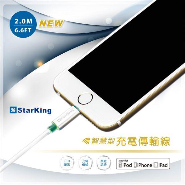 <br/><br/>  【StarKing】 iPhone5/6 Apple MFi原廠認證 LED智慧型充電/傳輸線/SK-1020L<br/><br/>