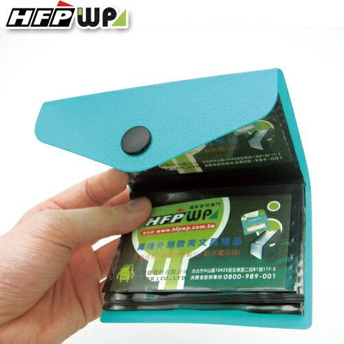 HFPWP 名片 信用卡收納小幫手 40入 環保材質 254S / 本