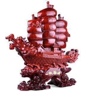 禮邦 一帆風順龍船擺件創意家居擺設特色工藝品禮品裝飾品商務禮物